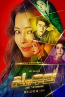 One the Woman subtitles download, Download One the Woman subtitles, One the Woman 2021 subtitles, One the Woman subtitles, One the Woman eng sub, One the Woman English subtitles, One the Woman srt, One the Woman Kdrama subtitles, One the Woman 2021 English subtitles, One the Woman sub indo, One the Woman (2021) subtitle download, One the Woman sub malay,