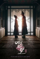 The King's Affection subtitles download, Download The King's Affection subtitles, The King's Affection 2021 eng subtitles, The King's Affection subtitles, The King's Affection eng sub, The King's Affection English subtitles, The King's Affection srt, The King's Affection Kdrama eng subtitles, The King's Affection 2021 English subtitles, The King's Affection sub indo, The King's Affection (2021) eng subtitle download, The King's Affection sub malay,