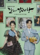 Dali and the Cocky Prince episode 8 subtitles download, Download Dali and the Cocky Prince episode 8 subtitles, Dali and the Cocky Prince ep 8 2021 subtitles, Dali and the Cocky Prince ep 8 subtitles, Dali and the Cocky Prince ep 8 eng sub, Dali and the Cocky Prince ep 8 English subtitles, Dali and the Cocky Prince ep 8 srt, Dali and the Cocky Prince ep 8 kdrama subtitles, Dali and the Cocky Prince ep 8 2021 English subtitles, Dali and the Cocky Prince ep 8 sub indo,