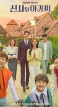 young lady and gentlemen episode 9 subtitles download, Download young lady and gentlemen episode 9 subtitles, young lady and gentlemen episode 9 2021 subtitles, young lady and gentlemen episode 9 subtitles, young lady and gentlemen episode 9 eng sub, young lady and gentlemen episode 9 English subtitles, young lady and gentlemen episode 9 srt, young lady and gentlemen episode 9 Kdrama subtitles,